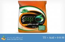 کود اسیدی 50-0-0 (سولفات پتاسیم اسیدی)
